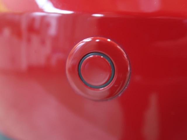 20X エマージェンシーブレーキパッケージ メーカーナビフルセグ アラウンドビュー LEDヘッド クリアランスソナー クルーズコントロール ブラインドスポットモニタ インテリジェントパーキングアシスト シートヒーター 7人乗(27枚目)