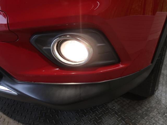 20X エマージェンシーブレーキパッケージ メーカーナビフルセグ アラウンドビュー LEDヘッド クリアランスソナー クルーズコントロール ブラインドスポットモニタ インテリジェントパーキングアシスト シートヒーター 7人乗(33枚目)