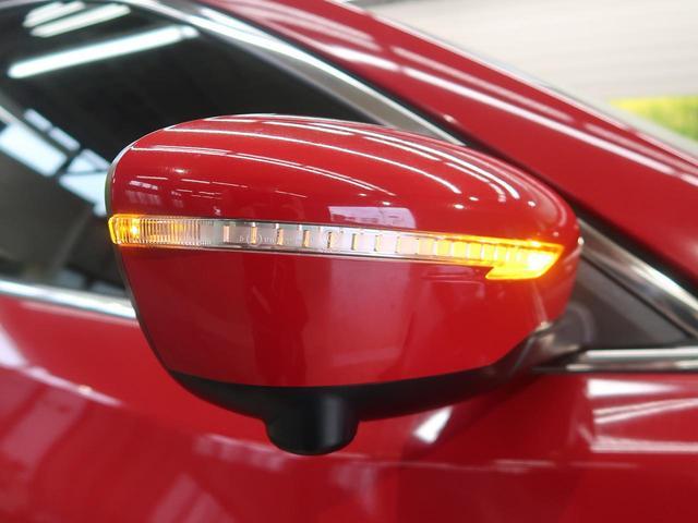 20X エマージェンシーブレーキパッケージ メーカーナビフルセグ アラウンドビュー LEDヘッド クリアランスソナー クルーズコントロール ブラインドスポットモニタ インテリジェントパーキングアシスト シートヒーター 7人乗(35枚目)