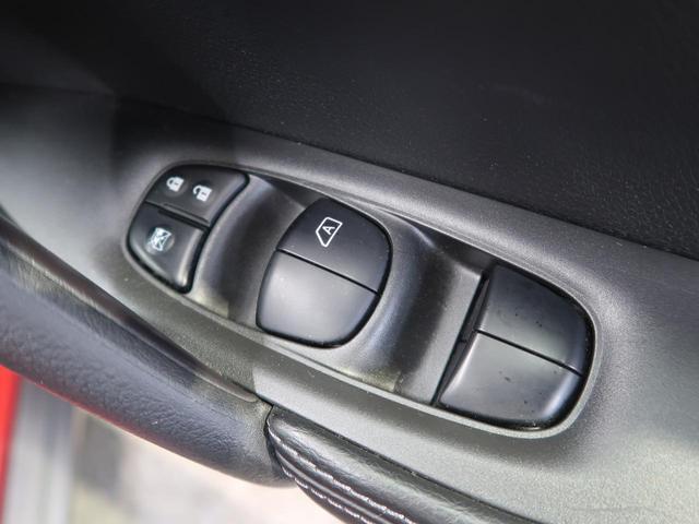 20X エマージェンシーブレーキパッケージ メーカーナビフルセグ アラウンドビュー LEDヘッド クリアランスソナー クルーズコントロール ブラインドスポットモニタ インテリジェントパーキングアシスト シートヒーター 7人乗(38枚目)
