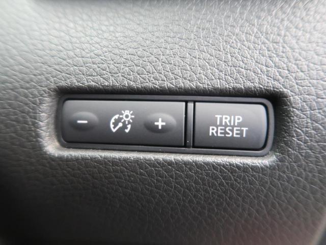 20X エマージェンシーブレーキパッケージ メーカーナビフルセグ アラウンドビュー LEDヘッド クリアランスソナー クルーズコントロール ブラインドスポットモニタ インテリジェントパーキングアシスト シートヒーター 7人乗(39枚目)