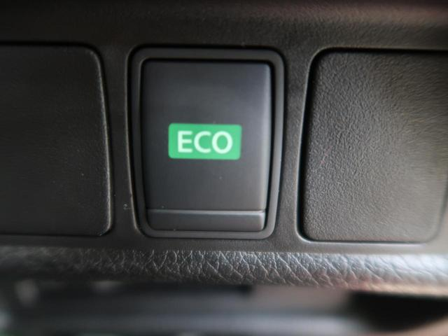 20X エマージェンシーブレーキパッケージ メーカーナビフルセグ アラウンドビュー LEDヘッド クリアランスソナー クルーズコントロール ブラインドスポットモニタ インテリジェントパーキングアシスト シートヒーター 7人乗(41枚目)
