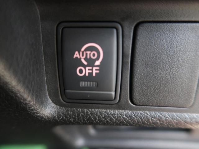 20X エマージェンシーブレーキパッケージ メーカーナビフルセグ アラウンドビュー LEDヘッド クリアランスソナー クルーズコントロール ブラインドスポットモニタ インテリジェントパーキングアシスト シートヒーター 7人乗(42枚目)