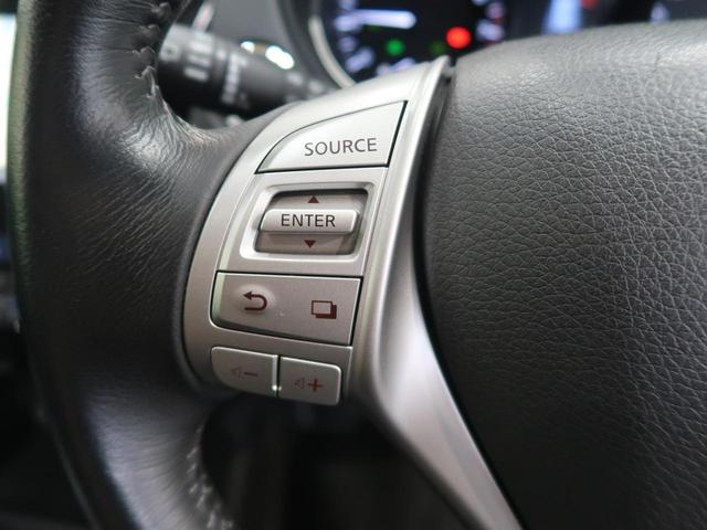 20X エマージェンシーブレーキパッケージ メーカーナビフルセグ アラウンドビュー LEDヘッド クリアランスソナー クルーズコントロール ブラインドスポットモニタ インテリジェントパーキングアシスト シートヒーター 7人乗(44枚目)