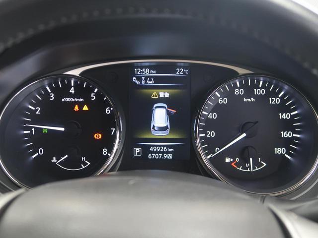 20X エマージェンシーブレーキパッケージ メーカーナビフルセグ アラウンドビュー LEDヘッド クリアランスソナー クルーズコントロール ブラインドスポットモニタ インテリジェントパーキングアシスト シートヒーター 7人乗(47枚目)