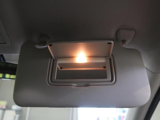 20X エマージェンシーブレーキパッケージ メーカーナビフルセグ アラウンドビュー LEDヘッド クリアランスソナー クルーズコントロール ブラインドスポットモニタ インテリジェントパーキングアシスト シートヒーター 7人乗(49枚目)