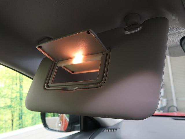 20X エマージェンシーブレーキパッケージ メーカーナビフルセグ アラウンドビュー LEDヘッド クリアランスソナー クルーズコントロール ブラインドスポットモニタ インテリジェントパーキングアシスト シートヒーター 7人乗(50枚目)