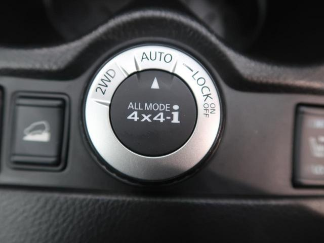 20X エマージェンシーブレーキパッケージ メーカーナビフルセグ アラウンドビュー LEDヘッド クリアランスソナー クルーズコントロール ブラインドスポットモニタ インテリジェントパーキングアシスト シートヒーター 7人乗(53枚目)