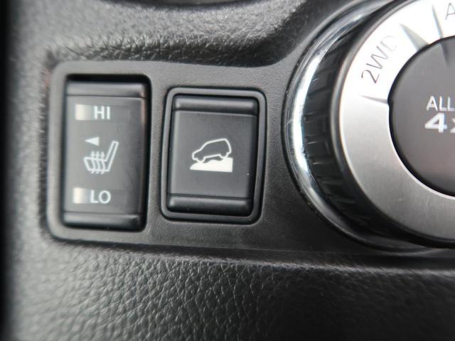 20X エマージェンシーブレーキパッケージ メーカーナビフルセグ アラウンドビュー LEDヘッド クリアランスソナー クルーズコントロール ブラインドスポットモニタ インテリジェントパーキングアシスト シートヒーター 7人乗(54枚目)