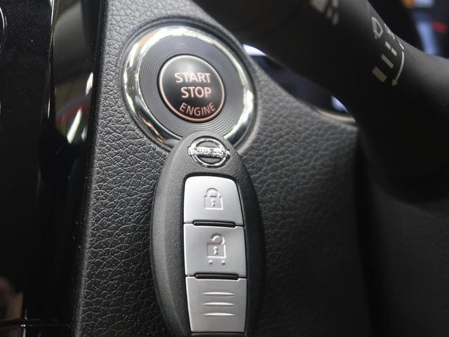 20X エマージェンシーブレーキパッケージ メーカーナビフルセグ アラウンドビュー LEDヘッド クリアランスソナー クルーズコントロール ブラインドスポットモニタ インテリジェントパーキングアシスト シートヒーター 7人乗(56枚目)