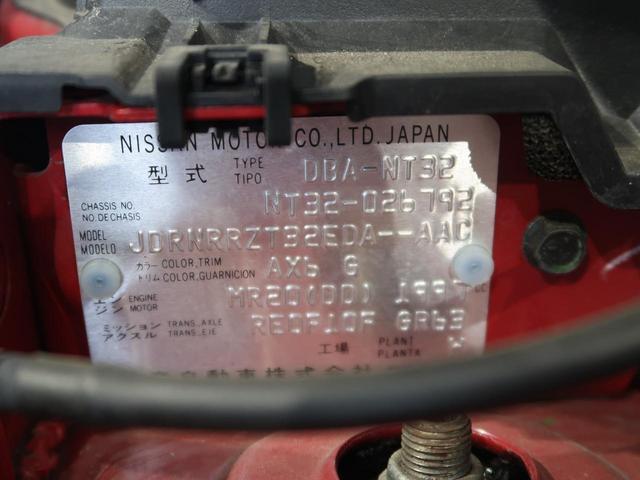20X エマージェンシーブレーキパッケージ メーカーナビフルセグ アラウンドビュー LEDヘッド クリアランスソナー クルーズコントロール ブラインドスポットモニタ インテリジェントパーキングアシスト シートヒーター 7人乗(58枚目)