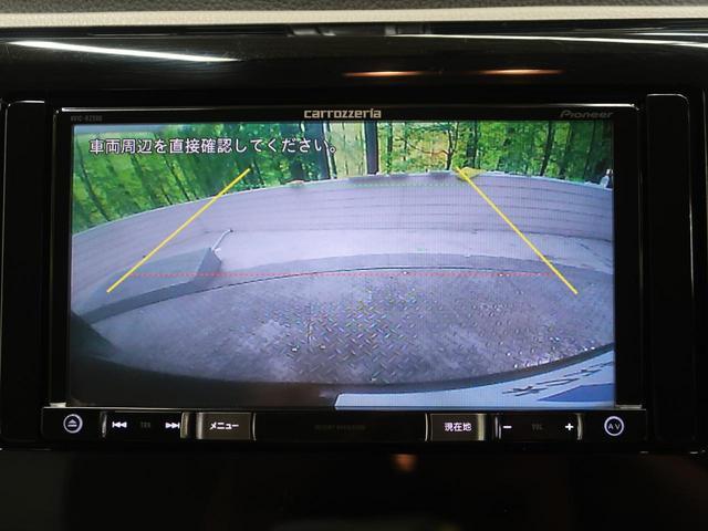 J 禁煙車 イクリプスSDナビ CD/DVD再生 エマージェンシーブレーキ 踏み間違い防止アシスト バックカメラ キーレス オートリトラドアミラー(6枚目)