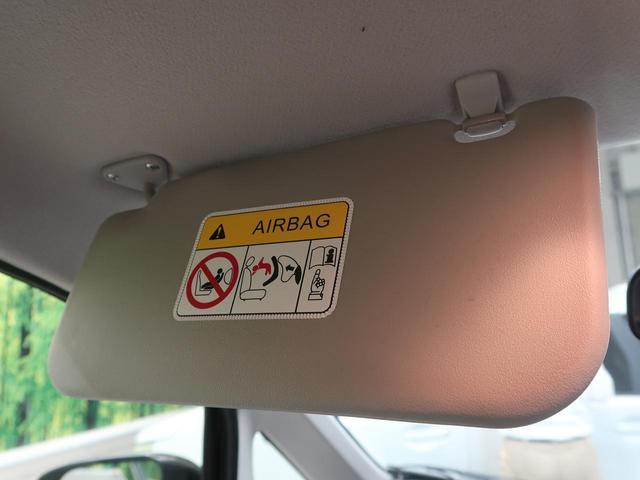 J 禁煙車 イクリプスSDナビ CD/DVD再生 エマージェンシーブレーキ 踏み間違い防止アシスト バックカメラ キーレス オートリトラドアミラー(39枚目)