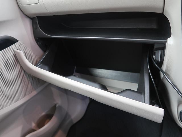 J 禁煙車 イクリプスSDナビ CD/DVD再生 エマージェンシーブレーキ 踏み間違い防止アシスト バックカメラ キーレス オートリトラドアミラー(42枚目)