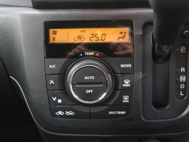 G 禁煙車 シートヒーター オートエアコン スマートキー アイドリングストップ 電動格納ミラー リアヒーターダクト バニティミラー(6枚目)