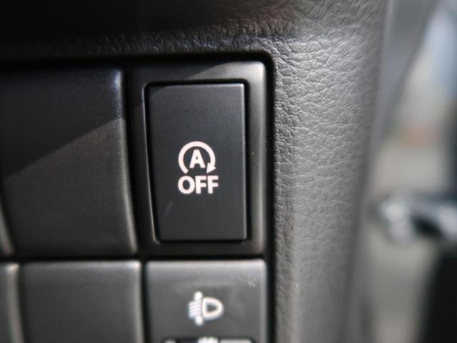 G 禁煙車 シートヒーター オートエアコン スマートキー アイドリングストップ 電動格納ミラー リアヒーターダクト バニティミラー(7枚目)