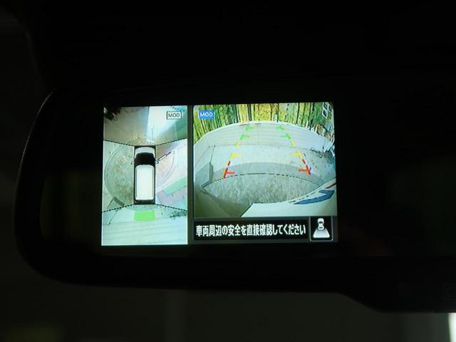 X 純正メモリナビ 地デジTV アラウンドビューモニター インテリエマージェンシーブレーキ 誤発進抑制 車線逸脱警報 車線逸脱警報 禁煙車 純正アルミ オートエアコン Bluetooth接続 CD再生(6枚目)