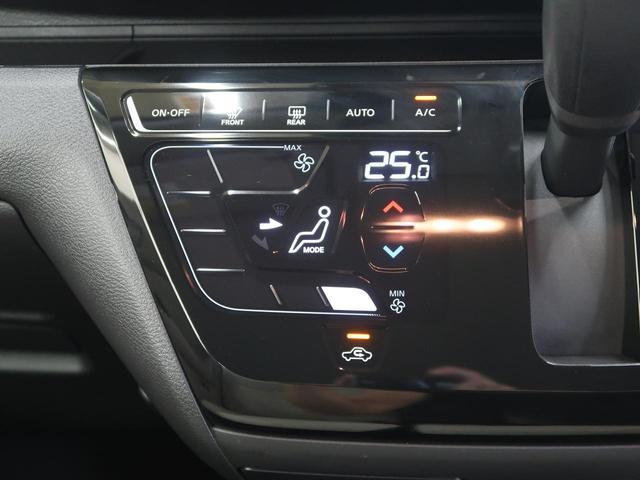 X 純正メモリナビ 地デジTV アラウンドビューモニター インテリエマージェンシーブレーキ 誤発進抑制 車線逸脱警報 車線逸脱警報 禁煙車 純正アルミ オートエアコン Bluetooth接続 CD再生(9枚目)