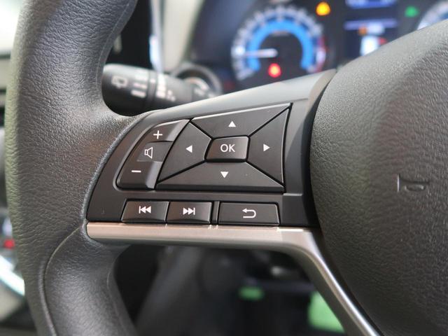 X 純正メモリナビ 地デジTV アラウンドビューモニター インテリエマージェンシーブレーキ 誤発進抑制 車線逸脱警報 車線逸脱警報 禁煙車 純正アルミ オートエアコン Bluetooth接続 CD再生(10枚目)