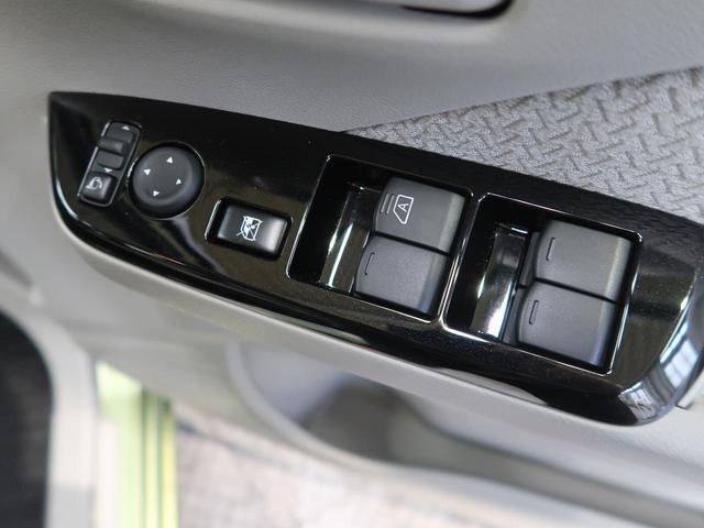 X 純正メモリナビ 地デジTV アラウンドビューモニター インテリエマージェンシーブレーキ 誤発進抑制 車線逸脱警報 車線逸脱警報 禁煙車 純正アルミ オートエアコン Bluetooth接続 CD再生(34枚目)
