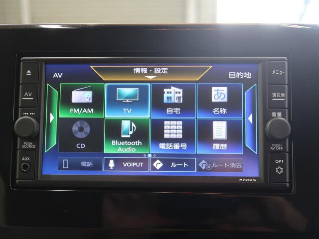 X 純正メモリナビ 地デジTV アラウンドビューモニター インテリエマージェンシーブレーキ 誤発進抑制 車線逸脱警報 車線逸脱警報 禁煙車 純正アルミ オートエアコン Bluetooth接続 CD再生(45枚目)