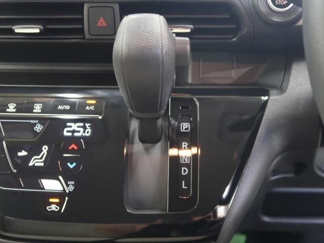 X 純正メモリナビ 地デジTV アラウンドビューモニター インテリエマージェンシーブレーキ 誤発進抑制 車線逸脱警報 車線逸脱警報 禁煙車 純正アルミ オートエアコン Bluetooth接続 CD再生(46枚目)