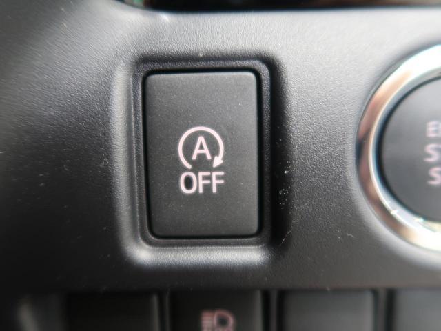 ZS 煌III 登録済未使用車 両側パワースライド セーフティーセンス 誤発進抑制 車線逸脱警報 オートマチックハイビーム クルーズコントロール 7人乗り LEDヘッド 純正アルミ オートエアコン(10枚目)
