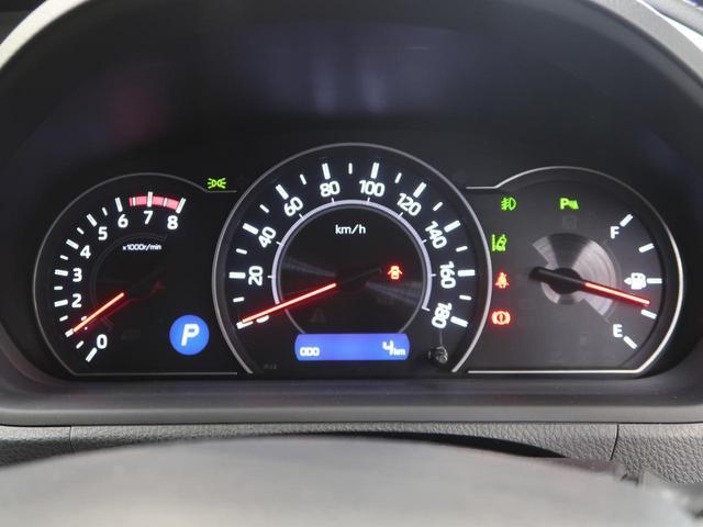 ZS 煌III 登録済未使用車 両側パワースライド セーフティーセンス 誤発進抑制 車線逸脱警報 オートマチックハイビーム クルーズコントロール 7人乗り LEDヘッド 純正アルミ オートエアコン(43枚目)