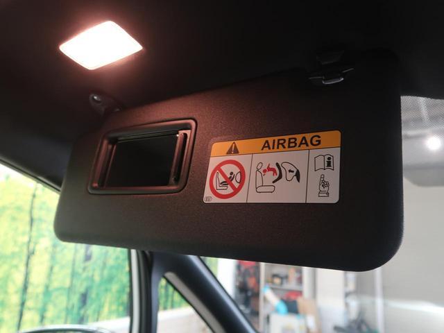 ZS 煌III 登録済未使用車 両側パワースライド セーフティーセンス 誤発進抑制 車線逸脱警報 オートマチックハイビーム クルーズコントロール 7人乗り LEDヘッド 純正アルミ オートエアコン(46枚目)