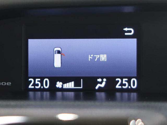 ZS 煌III 登録済未使用車 両側パワースライド セーフティーセンス 誤発進抑制 車線逸脱警報 オートマチックハイビーム クルーズコントロール 7人乗り LEDヘッド 純正アルミ オートエアコン(47枚目)