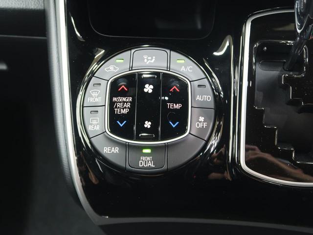 ZS 煌III 登録済未使用車 両側パワースライド セーフティーセンス 誤発進抑制 車線逸脱警報 オートマチックハイビーム クルーズコントロール 7人乗り LEDヘッド 純正アルミ オートエアコン(49枚目)