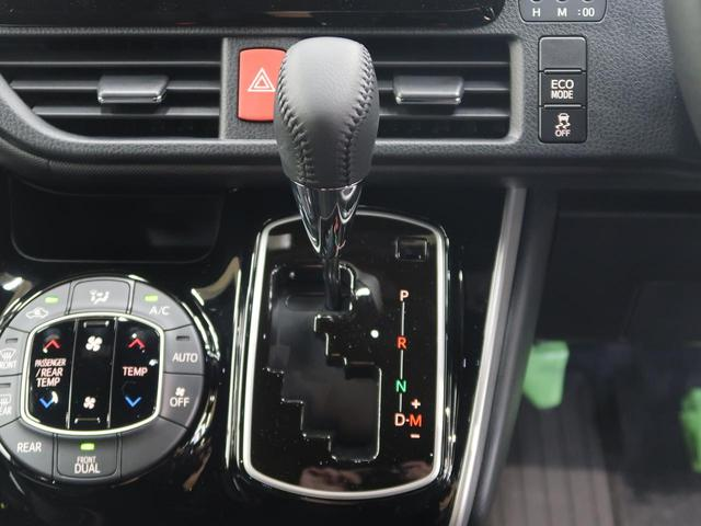ZS 煌III 登録済未使用車 両側パワースライド セーフティーセンス 誤発進抑制 車線逸脱警報 オートマチックハイビーム クルーズコントロール 7人乗り LEDヘッド 純正アルミ オートエアコン(50枚目)