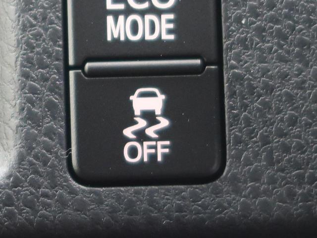 ZS 煌III 登録済未使用車 両側パワースライド セーフティーセンス 誤発進抑制 車線逸脱警報 オートマチックハイビーム クルーズコントロール 7人乗り LEDヘッド 純正アルミ オートエアコン(51枚目)