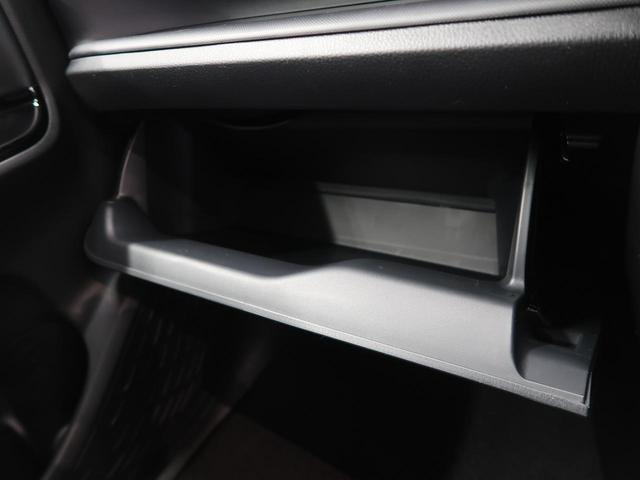ZS 煌III 登録済未使用車 両側パワースライド セーフティーセンス 誤発進抑制 車線逸脱警報 オートマチックハイビーム クルーズコントロール 7人乗り LEDヘッド 純正アルミ オートエアコン(53枚目)