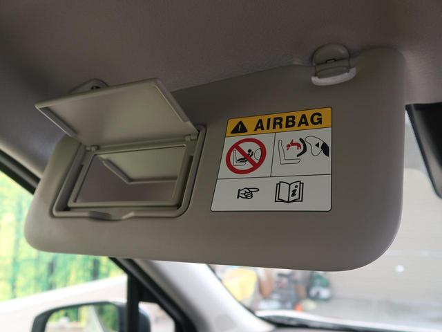 ハイウェイスター X プロパイロットエディション 純正ナビ 地デジTV アラウンドビュー インテリエマージェンシーブレーキ 車線逸脱警報 誤発進抑制 プロパイロット ハイビームアシスト 禁煙車 LEDヘッド 純正アルミ Bluetooth接続 ETC(10枚目)