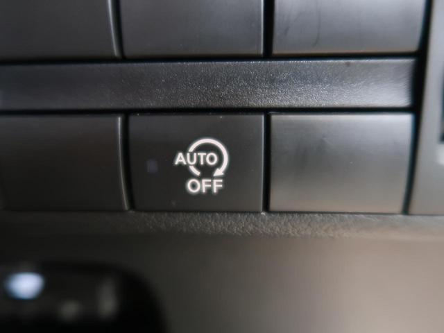 ハイウェイスター X プロパイロットエディション 純正ナビ 地デジTV アラウンドビュー インテリエマージェンシーブレーキ 車線逸脱警報 誤発進抑制 プロパイロット ハイビームアシスト 禁煙車 LEDヘッド 純正アルミ Bluetooth接続 ETC(34枚目)