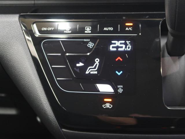ハイウェイスター X プロパイロットエディション 純正ナビ 地デジTV アラウンドビュー インテリエマージェンシーブレーキ 車線逸脱警報 誤発進抑制 プロパイロット ハイビームアシスト 禁煙車 LEDヘッド 純正アルミ Bluetooth接続 ETC(36枚目)
