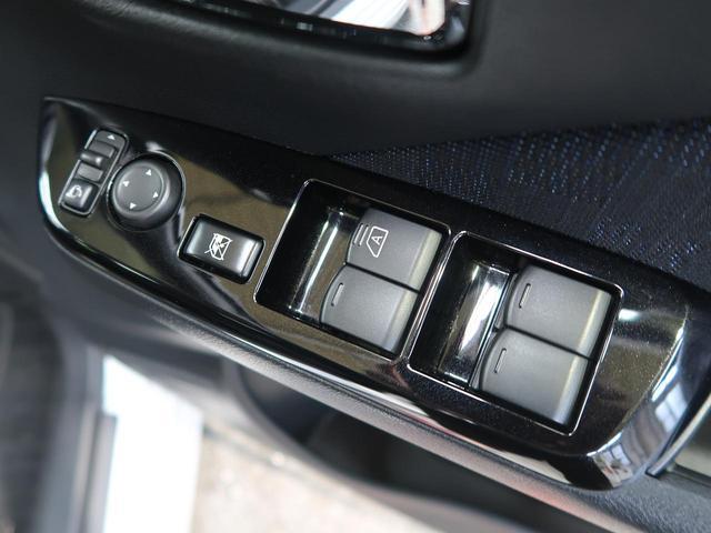ハイウェイスター X プロパイロットエディション 純正ナビ 地デジTV アラウンドビュー インテリエマージェンシーブレーキ 車線逸脱警報 誤発進抑制 プロパイロット ハイビームアシスト 禁煙車 LEDヘッド 純正アルミ Bluetooth接続 ETC(39枚目)