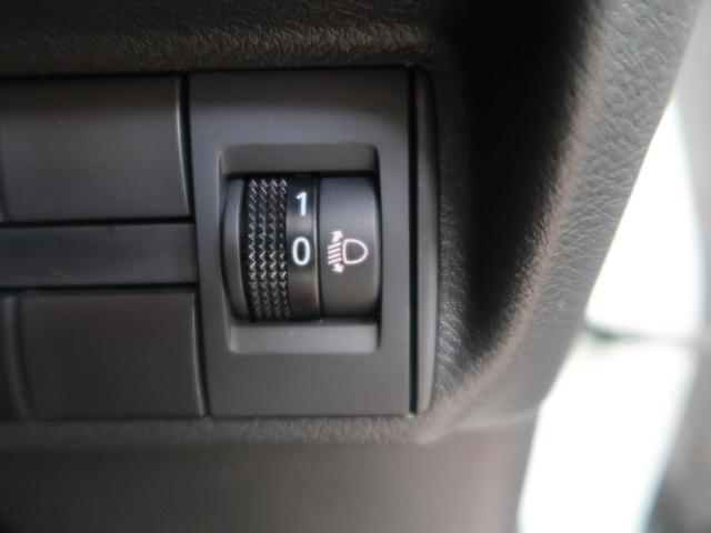 ハイウェイスター X プロパイロットエディション 純正ナビ 地デジTV アラウンドビュー インテリエマージェンシーブレーキ 車線逸脱警報 誤発進抑制 プロパイロット ハイビームアシスト 禁煙車 LEDヘッド 純正アルミ Bluetooth接続 ETC(40枚目)