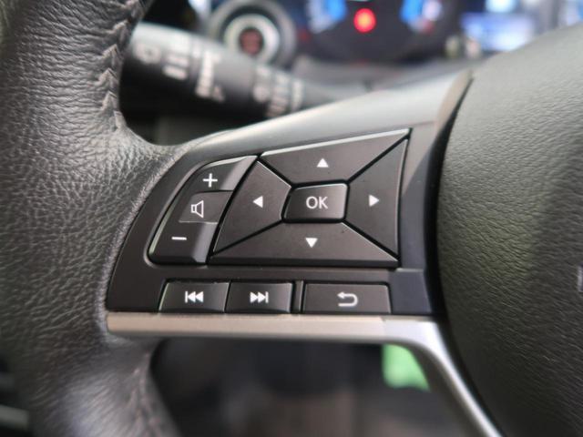 ハイウェイスター X プロパイロットエディション 純正ナビ 地デジTV アラウンドビュー インテリエマージェンシーブレーキ 車線逸脱警報 誤発進抑制 プロパイロット ハイビームアシスト 禁煙車 LEDヘッド 純正アルミ Bluetooth接続 ETC(42枚目)