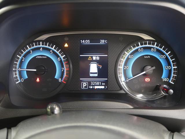 ハイウェイスター X プロパイロットエディション 純正ナビ 地デジTV アラウンドビュー インテリエマージェンシーブレーキ 車線逸脱警報 誤発進抑制 プロパイロット ハイビームアシスト 禁煙車 LEDヘッド 純正アルミ Bluetooth接続 ETC(45枚目)