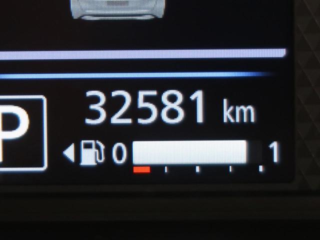ハイウェイスター X プロパイロットエディション 純正ナビ 地デジTV アラウンドビュー インテリエマージェンシーブレーキ 車線逸脱警報 誤発進抑制 プロパイロット ハイビームアシスト 禁煙車 LEDヘッド 純正アルミ Bluetooth接続 ETC(46枚目)