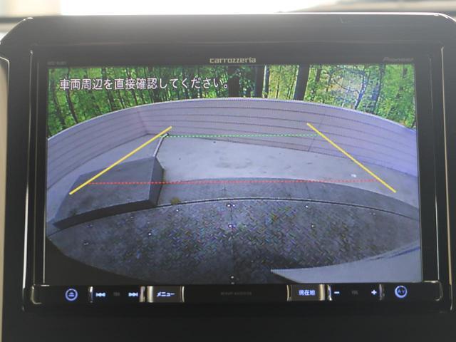 ハイブリッドMZ パイオニア8型ナビ バックカメラ セーフティサポート デュアルセンサーブレーキ 前後誤発進抑制機能 車線逸脱警報 後退時ブレーキサポート リアパーキングセンサー ハイビームアシスト LEDヘッド(6枚目)