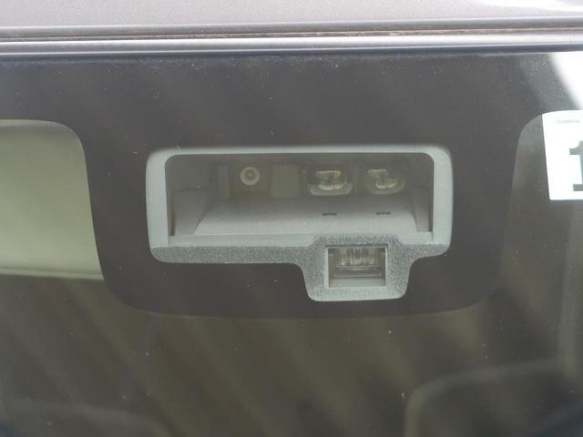 ハイブリッドMZ パイオニア8型ナビ バックカメラ セーフティサポート デュアルセンサーブレーキ 前後誤発進抑制機能 車線逸脱警報 後退時ブレーキサポート リアパーキングセンサー ハイビームアシスト LEDヘッド(7枚目)