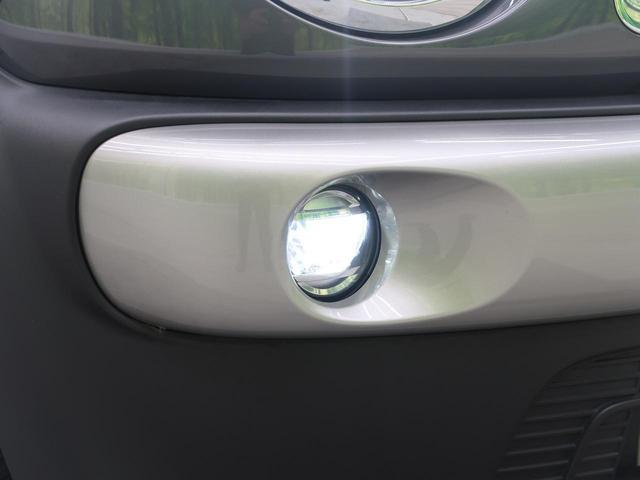 ハイブリッドMZ パイオニア8型ナビ バックカメラ セーフティサポート デュアルセンサーブレーキ 前後誤発進抑制機能 車線逸脱警報 後退時ブレーキサポート リアパーキングセンサー ハイビームアシスト LEDヘッド(29枚目)