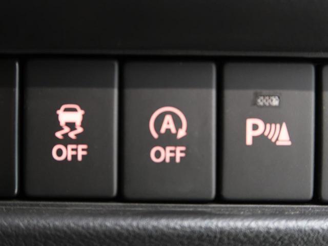 ハイブリッドMZ パイオニア8型ナビ バックカメラ セーフティサポート デュアルセンサーブレーキ 前後誤発進抑制機能 車線逸脱警報 後退時ブレーキサポート リアパーキングセンサー ハイビームアシスト LEDヘッド(41枚目)