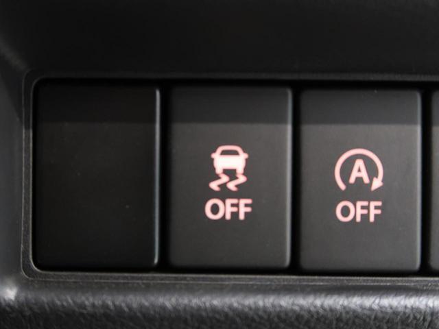 ハイブリッドMZ パイオニア8型ナビ バックカメラ セーフティサポート デュアルセンサーブレーキ 前後誤発進抑制機能 車線逸脱警報 後退時ブレーキサポート リアパーキングセンサー ハイビームアシスト LEDヘッド(42枚目)