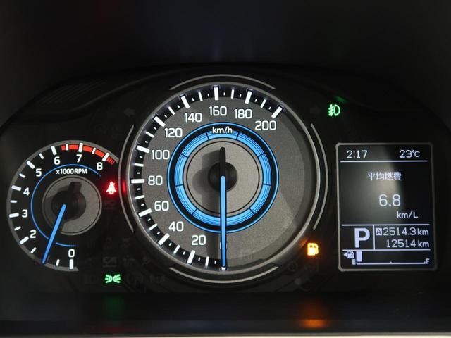 ハイブリッドMZ パイオニア8型ナビ バックカメラ セーフティサポート デュアルセンサーブレーキ 前後誤発進抑制機能 車線逸脱警報 後退時ブレーキサポート リアパーキングセンサー ハイビームアシスト LEDヘッド(44枚目)