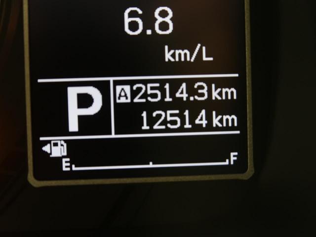 ハイブリッドMZ パイオニア8型ナビ バックカメラ セーフティサポート デュアルセンサーブレーキ 前後誤発進抑制機能 車線逸脱警報 後退時ブレーキサポート リアパーキングセンサー ハイビームアシスト LEDヘッド(45枚目)