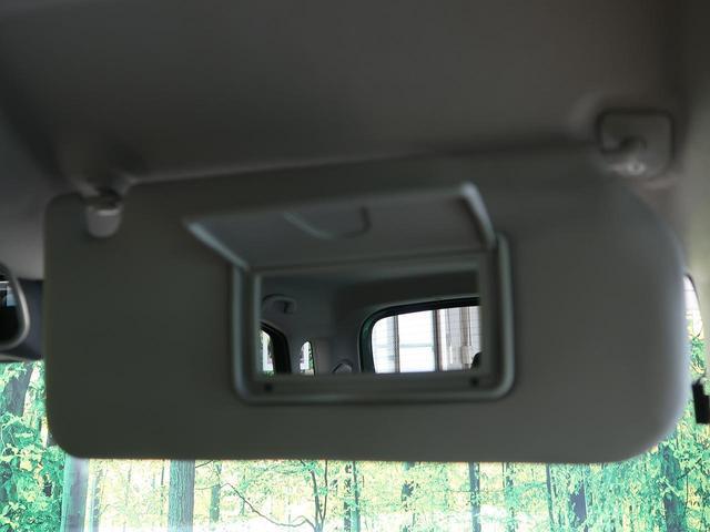ハイブリッドMZ パイオニア8型ナビ バックカメラ セーフティサポート デュアルセンサーブレーキ 前後誤発進抑制機能 車線逸脱警報 後退時ブレーキサポート リアパーキングセンサー ハイビームアシスト LEDヘッド(46枚目)